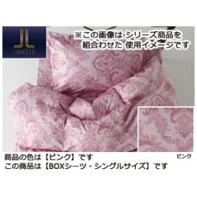 lancetti  フォルビート BOXシーツ 【シングルサイズ/カラー:ピンク】