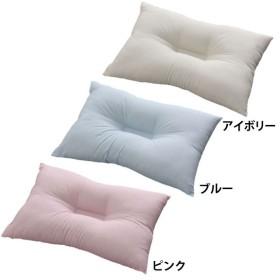 枕 洗える マクラ ピロー カラーウォッシャブル枕 S 82246・82247・82248 頸椎 安定
