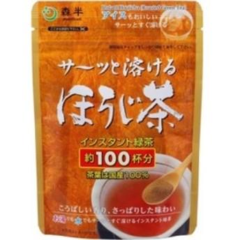 森半 サ〜ッと溶けるほうじ茶 60g