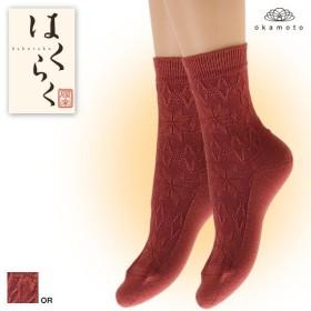 【メール便(20)】 はくらく クルー丈 タスマニア生まれの柔らかウール混 あったかい靴下 雪柄 婦人靴下 日本製