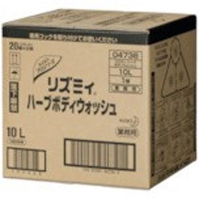 花王 Kao   リズミィハーブボディウォッシュ 10L No.047366 [D011016]