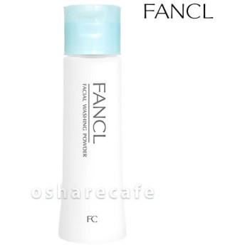 ファンケル 洗顔パウダー 50g
