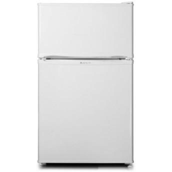 冷蔵庫 冷凍冷蔵庫 2ドア冷凍冷蔵庫 2ドア 90L 右開き ポータブル コンパクト WR-2090 新生活 一人暮らし 人気 ランキング おしゃれ