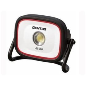 GENTOS/ジェントス  【納期2019年2月上旬以降】GZ-300 充電式投光器