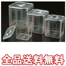 ポリカーボネイト 深型角キッチンポット 16.5cm 業務用 AKK09016