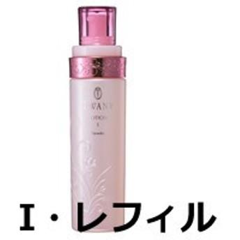 カネボウ トワニー ローションt (レフィル) 1 さっぱり 180ml(フローラルフレッシュの香り/付け替え用) - 送料無料 - 北海道・沖縄を除く