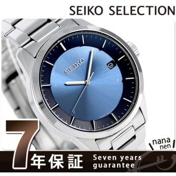 31日まで!さらに+24倍でポイント最大29倍 セイコー 腕時計 メンズ 日本製 電波ソーラー SBTM247 SEIKO