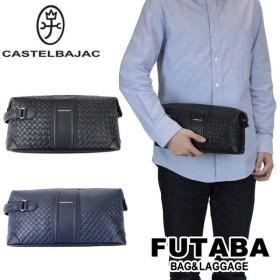 CASTELBAJAC 牛革 ワンファスナー セカンドバッグ 065223