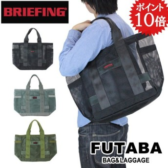 BRIEFING ブリーフィング USA MESH TOTE BRF467219