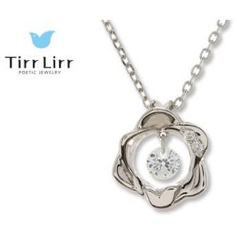 TirrLirr/ティルリル スウィングネックレス■シルバー925:宝飾用ロジウムコーティング■TirrLirr/ティルリル
