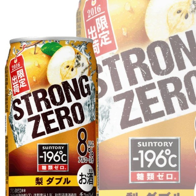チューハイ 缶チューハイ 酎ハイ サワー サントリー −196℃ ストロングゼロ 梨ダブル 350ml×1ケース/24本(024) 詰め合わせ