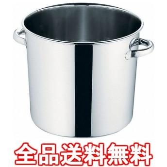 18-8テーパー付寸胴鍋(蓋無) 30cm ※ ガス火専用 AZV8101
