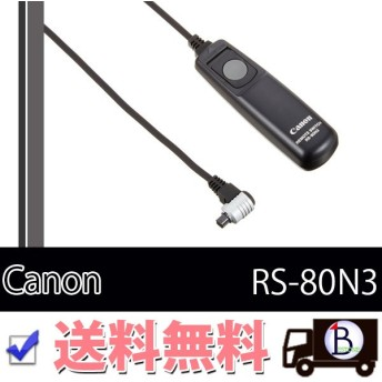 Canon RS-80N3 キヤノン RS80N3 リモートスイッチ ケーブルレリーズ シャッター