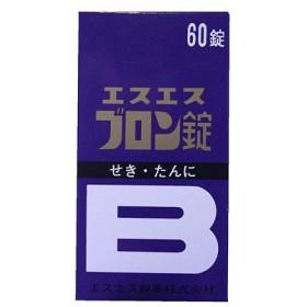 【第(2)類医薬品】エスエス ブロン錠 60錠