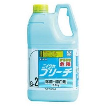 NIITAKA/ニイタカ ブリーチ(除菌・漂白剤)/2.5kg