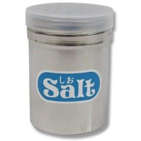 BTY02002 18-8 調味缶 蓋付き 小 ソルト