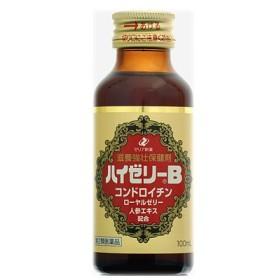 【第2類医薬品】ハイゼリーB 100ml×10個