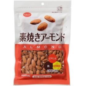 共立食品 素焼きアーモンド 無塩 徳用 200g (ゆうパケット配送対象)