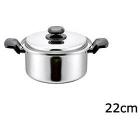 タマハシ  (HC-22W)ヘルシークック 両手鍋22cm