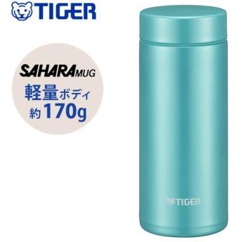 タイガー サハラマグ ステンレス ミニ ボトル 軽量水筒 351ml 夢重力 アクア ブルー MMZ-A351-AA