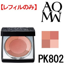 AQ MW ブレンド ブラッシュ PK802 レフィル 中身のみ コーセー コスメデコルテ 取り寄せ商品 - 定形外送料無料 -wp