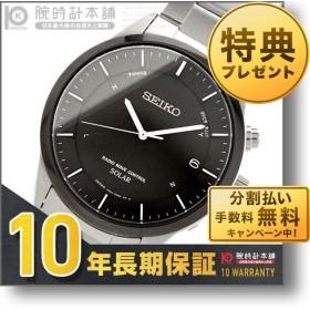 セイコー セイコーセレクション SEIKO SEIKOSELECTION ソーラー電波 100m防水  メンズ 腕時計 SBTM175