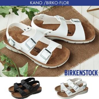 BIRKENSTOCK ビルケンシュトック プロフェッショナル KANO カノ メンズ レディース サンダル GP500
