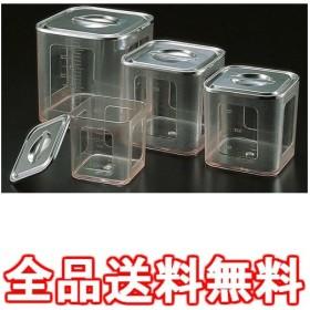 ポリカーボネイト 深型角キッチンポット 13.5cm 業務用 AKK09013