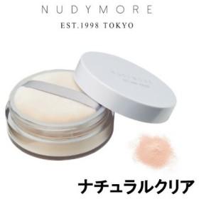 ヌーディモア ザ・ルースパウダー ナチュラルクリア - 定形外送料無料 -wp