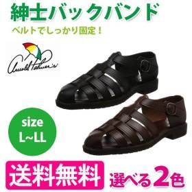 アーノルドパーマー サンダル 紳士バックバンド AP6621 メンズ 本革 日本製 ブラック ダークブラウン L LL 26.5cm〜28.0cm