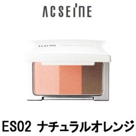 フェイスカラー アイシャドウ ES02 ナチュラルオレンジ アクセーヌ ( acseine / アイシャドー ) - 定形外送料無料 -wp