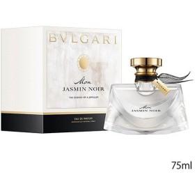 ブルガリ モンジャスミンノワールEDP 75ml オードパルファム 香水