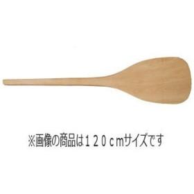 木しゃもじ 宮島 30cm