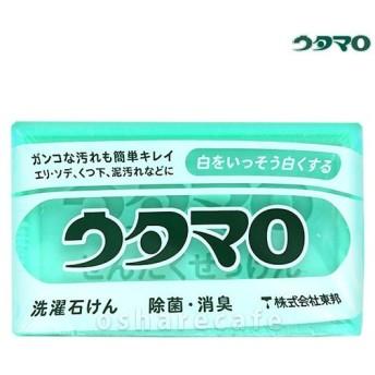 東邦 ウタマロ石鹸 133g[ウタマロ石けん/洗濯用石けん](TN097-3)
