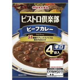 丸大食品 ビストロ倶楽部ビーフカレー 辛口 48食セット まとめ買い 1袋170g4食×12個入り 代引不可