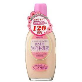 明色 奥さま用うす化粧乳液 158ml