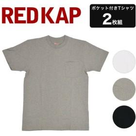 Redkap レッドキャップ クルーネックネックポケット付きTシャツ 2枚組 Single Jercey Pocket 2Pack Tee SP2PJ