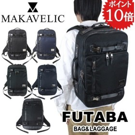 MAKAVELIC マキャベリック SIERRA SUPERIORITY 3WAY BACKPACK 3106-10106