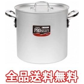 アルミ プロセレクト 寸胴鍋(目盛付) 18cm ※ ガス火専用 AZV6218