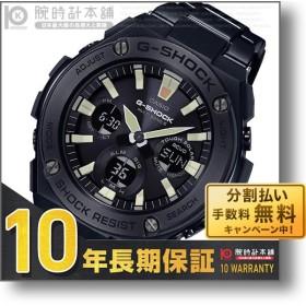 G-SHOCK Gショック カシオ ジーショック CASIO   メンズ 腕時計 GST-W130BD-1AJF(予約受付中)