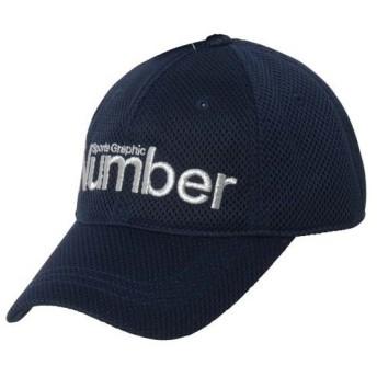 (セール)Number(ナンバー)スポーツアクセサリー 帽子 ナンバーメッシュキャップ NB-S15-307-001 F ネイビー