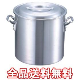 EBM アルミ プロシェフ 寸胴鍋 30cm