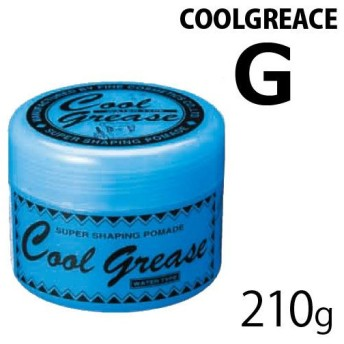 ファインコスメティックス クールグリースG 210g[ワックス/スタイリング剤]