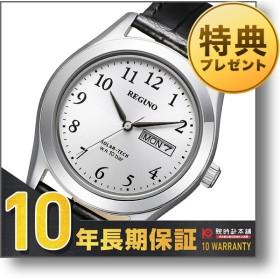 レグノ シチズン REGUNO CITIZEN ソーラー  メンズ 腕時計 KM1-211-10