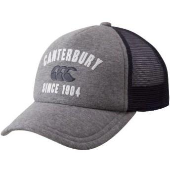 カンタベリー(canterbury) メッシュキャップ ミディアムグレー AC07481 15 ラグビー 帽子 アクセサリー
