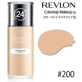 レブロン カラーステイ メイクアップD #200 ヌード[リキッドファンデーション](TN047-3)