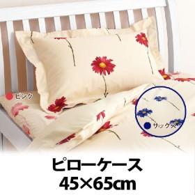 西川リビング 枕カバー ピローケース 45×65cm(43×63cm用) ES07 2180-97913 北欧 おしゃれ 綿100% 安い (B)