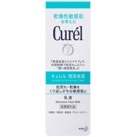 [花王]キュレル(Curel) 乳液 120ml