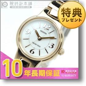 レグノ シチズン REGUNO CITIZEN ソーラー  レディース 腕時計 KH9-621-91