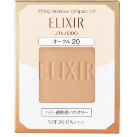 資生堂 エリクシール シュペリエル リフティングモイスチャーパクト UV オークル20 (レフィル) 9.2g